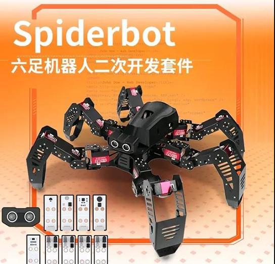 Arduino六足机器人全面升级啦!不用盖楼就能享受新品抄底价!