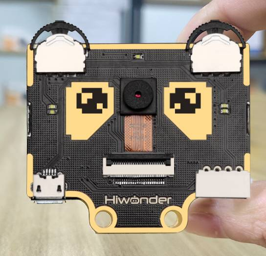 首发!幻尔AI新品第一弹--小幻熊AI视觉模块正式发布!